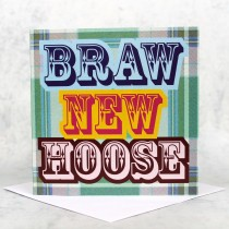 New Hoose Greeting Card