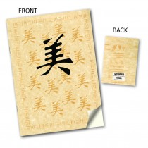 Oriental Design Stitched Notebook