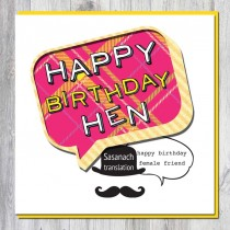 Greeting Card-Birthday Hen