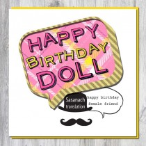 Greeting Card-Birthday Doll