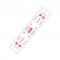 Table Runner White
